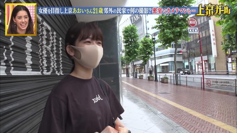 【川口葵キャプ画像】女優を夢見て上京したらビキニグラビアを撮ってたwwww 03