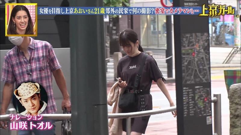 【川口葵キャプ画像】女優を夢見て上京したらビキニグラビアを撮ってたwwww 04