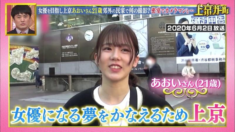 【川口葵キャプ画像】女優を夢見て上京したらビキニグラビアを撮ってたwwww 06