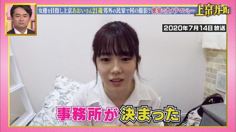【川口葵キャプ画像】女優を夢見て上京したらビキニグラビアを撮ってたwwww 07
