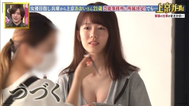 【川口葵キャプ画像】女優を夢見て上京したらビキニグラビアを撮ってたwwww 08