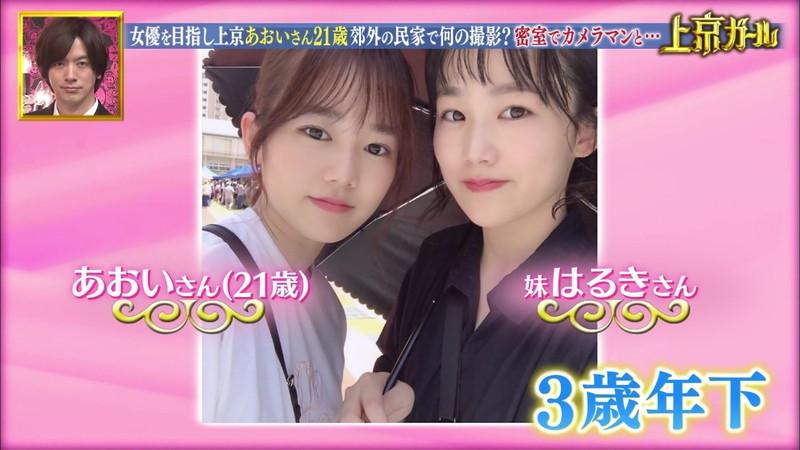 【川口葵キャプ画像】女優を夢見て上京したらビキニグラビアを撮ってたwwww 09