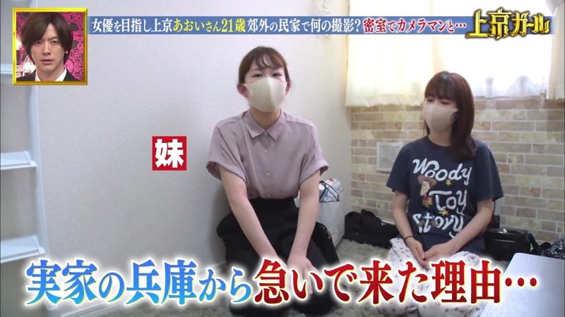 【川口葵キャプ画像】女優を夢見て上京したらビキニグラビアを撮ってたwwww 10