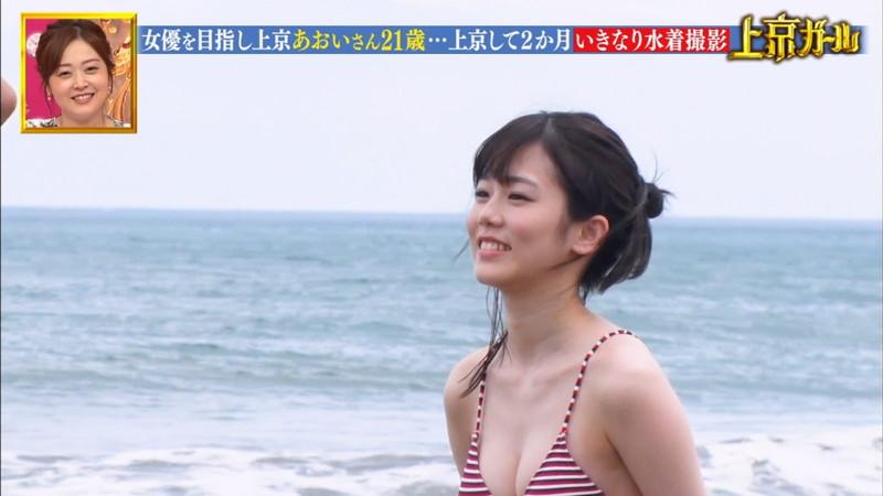 【川口葵キャプ画像】女優を夢見て上京したらビキニグラビアを撮ってたwwww 20