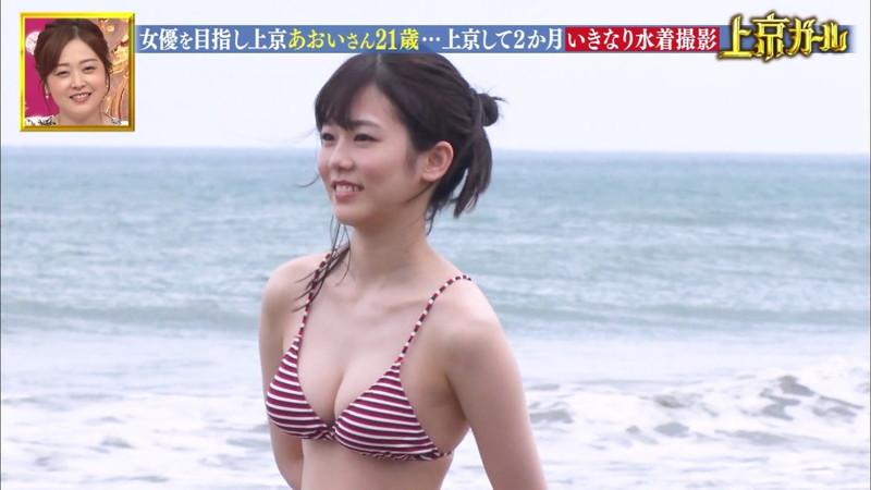 【川口葵キャプ画像】女優を夢見て上京したらビキニグラビアを撮ってたwwww 21