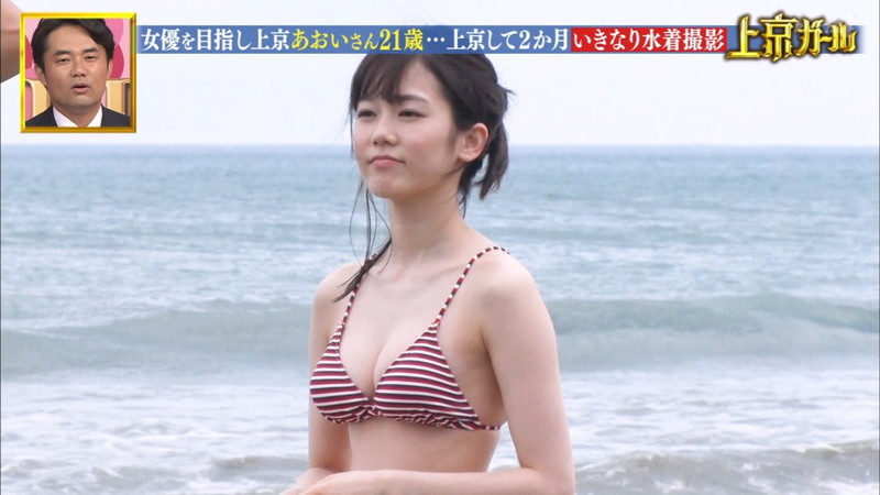 【川口葵キャプ画像】女優を夢見て上京したらビキニグラビアを撮ってたwwww 25