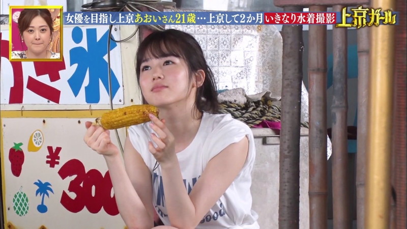 【川口葵キャプ画像】女優を夢見て上京したらビキニグラビアを撮ってたwwww 34