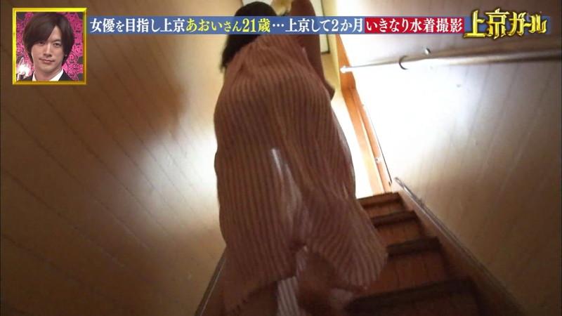 【川口葵キャプ画像】女優を夢見て上京したらビキニグラビアを撮ってたwwww 36