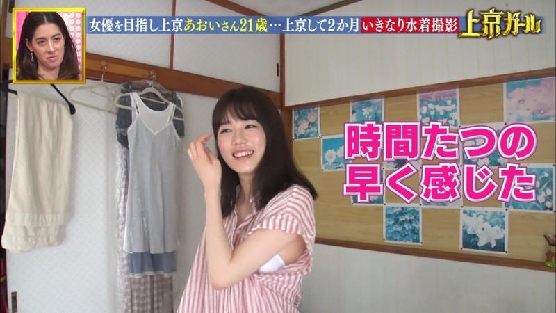 【川口葵キャプ画像】女優を夢見て上京したらビキニグラビアを撮ってたwwww 37