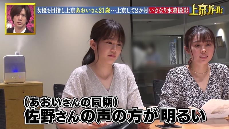 【川口葵キャプ画像】女優を夢見て上京したらビキニグラビアを撮ってたwwww 40