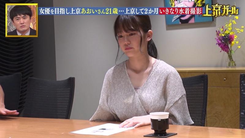 【川口葵キャプ画像】女優を夢見て上京したらビキニグラビアを撮ってたwwww 41