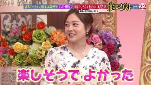 【川口葵キャプ画像】女優を夢見て上京したらビキニグラビアを撮ってたwwww 42