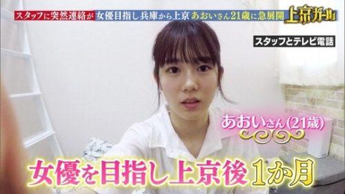 【川口葵キャプ画像】女優を夢見て上京したらビキニグラビアを撮ってたwwww 43