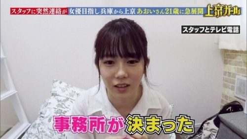 【川口葵キャプ画像】女優を夢見て上京したらビキニグラビアを撮ってたwwww 44