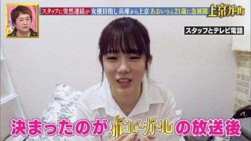【川口葵キャプ画像】女優を夢見て上京したらビキニグラビアを撮ってたwwww 45