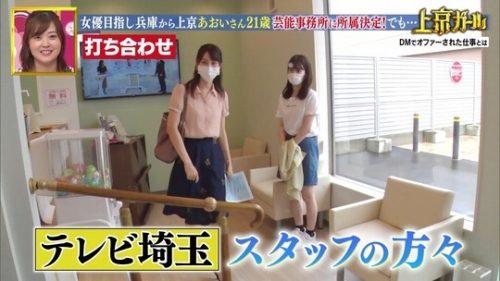 【川口葵キャプ画像】女優を夢見て上京したらビキニグラビアを撮ってたwwww 47