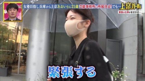 【川口葵キャプ画像】女優を夢見て上京したらビキニグラビアを撮ってたwwww 50