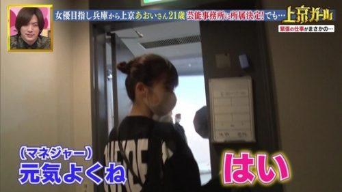 【川口葵キャプ画像】女優を夢見て上京したらビキニグラビアを撮ってたwwww 51