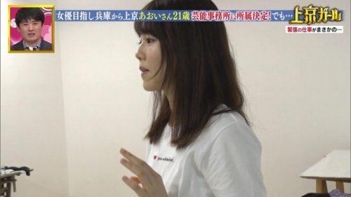 【川口葵キャプ画像】女優を夢見て上京したらビキニグラビアを撮ってたwwww 52
