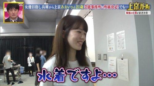 【川口葵キャプ画像】女優を夢見て上京したらビキニグラビアを撮ってたwwww 54