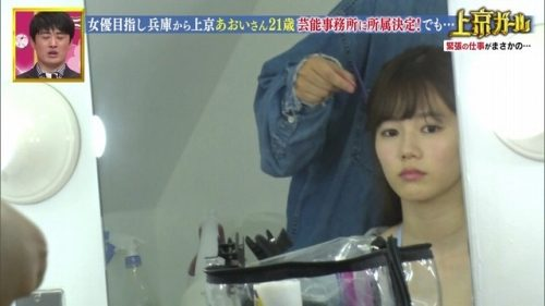 【川口葵キャプ画像】女優を夢見て上京したらビキニグラビアを撮ってたwwww 55