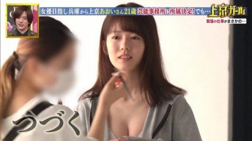 【川口葵キャプ画像】女優を夢見て上京したらビキニグラビアを撮ってたwwww 57