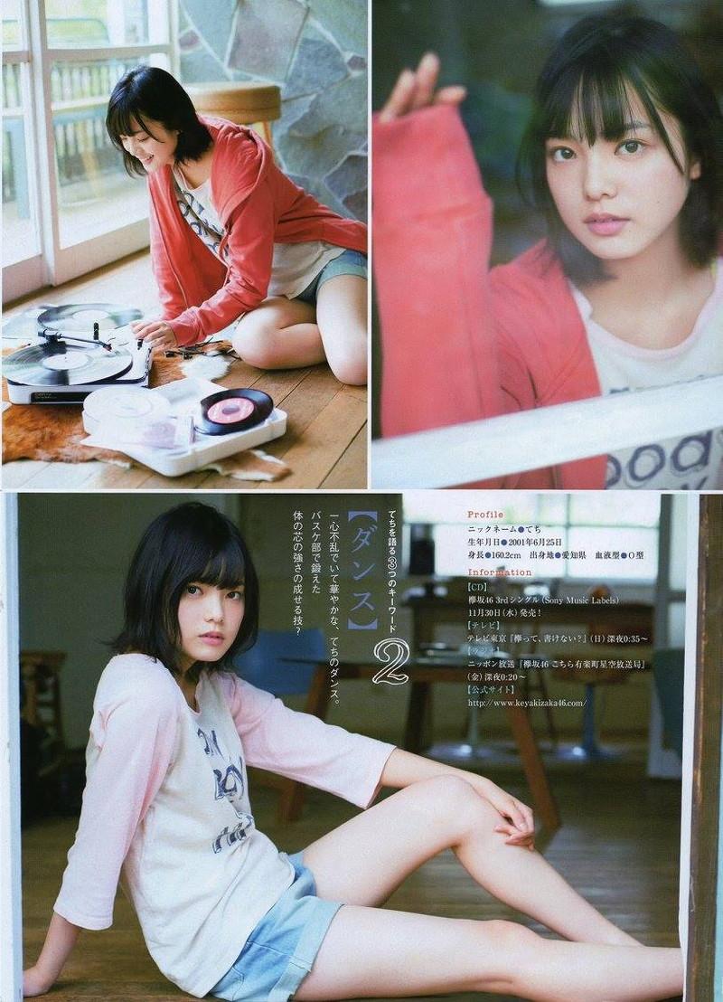 【平手友梨奈グラビア画像】ショートヘアが似合って可愛い元欅坂46アイドル 09
