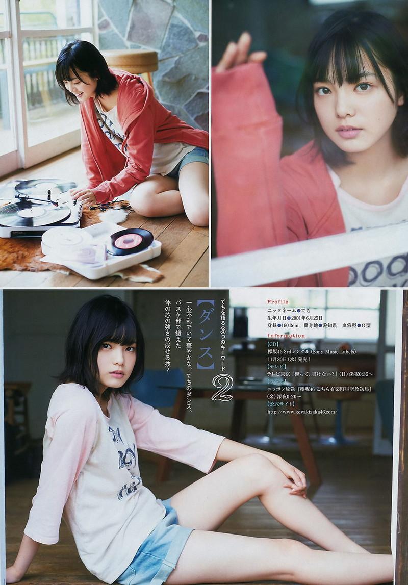 【平手友梨奈グラビア画像】ショートヘアが似合って可愛い元欅坂46アイドル 19
