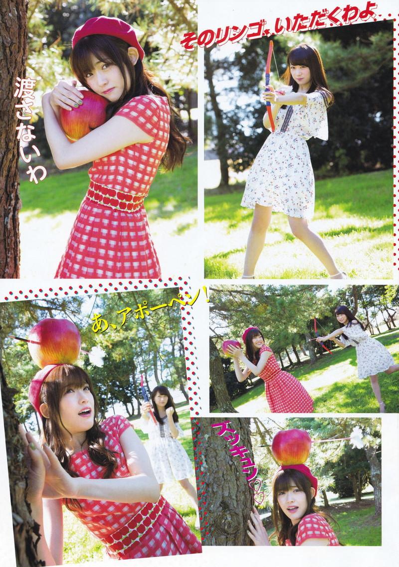 【平手友梨奈グラビア画像】ショートヘアが似合って可愛い元欅坂46アイドル 23