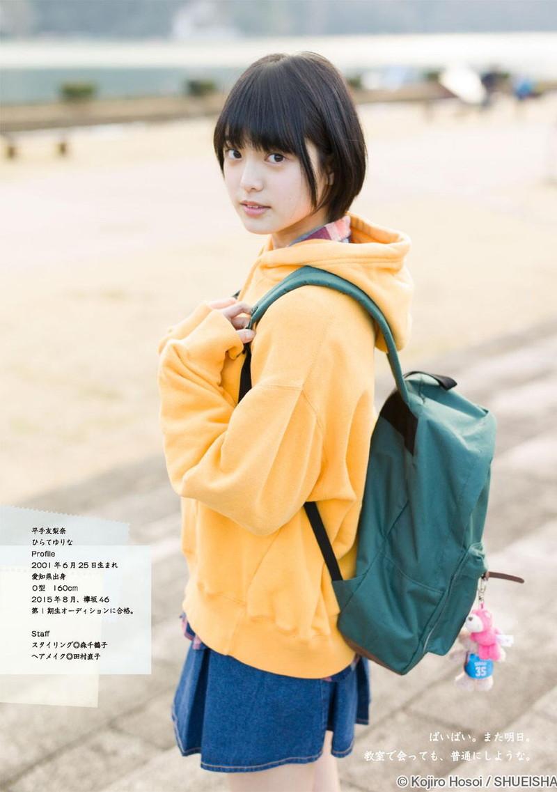 【平手友梨奈グラビア画像】ショートヘアが似合って可愛い元欅坂46アイドル 30