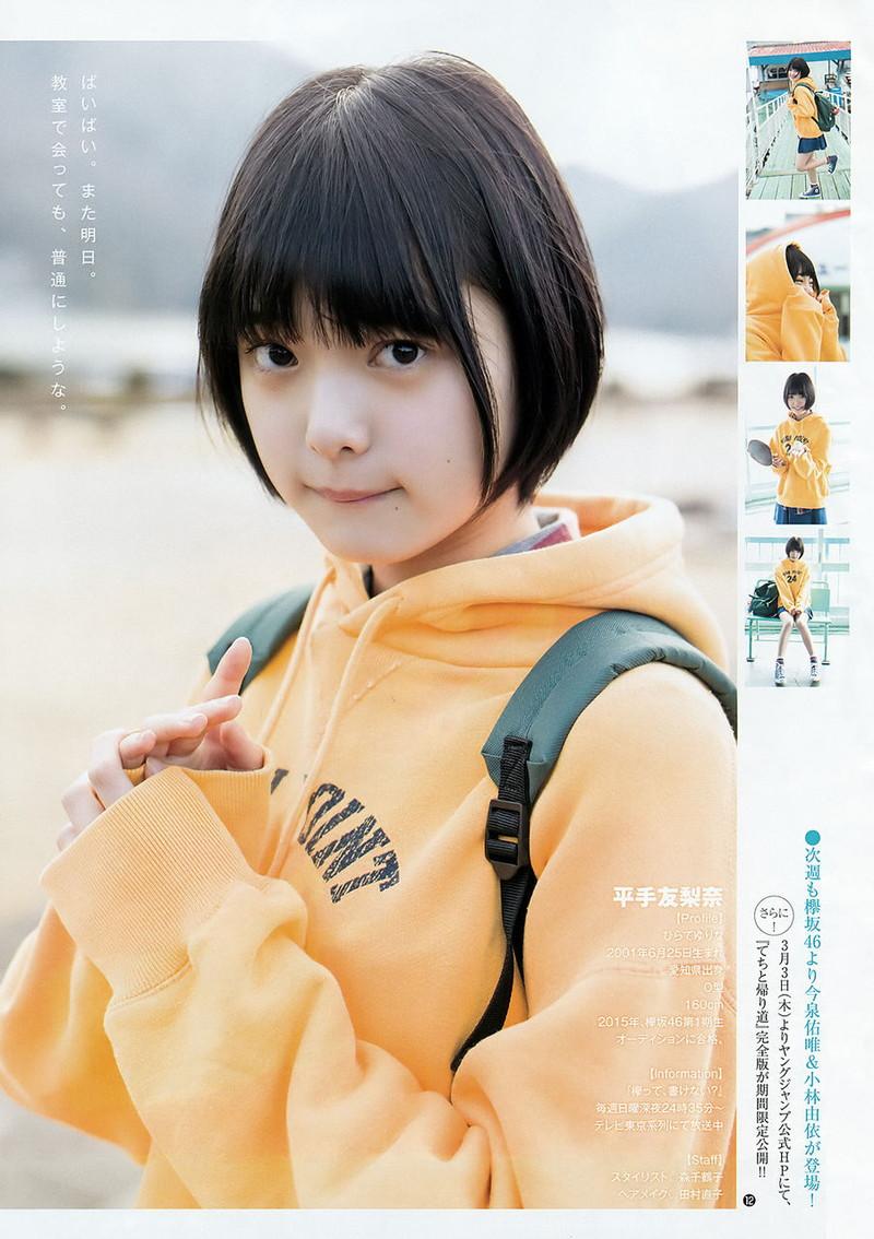 【平手友梨奈グラビア画像】ショートヘアが似合って可愛い元欅坂46アイドル 38