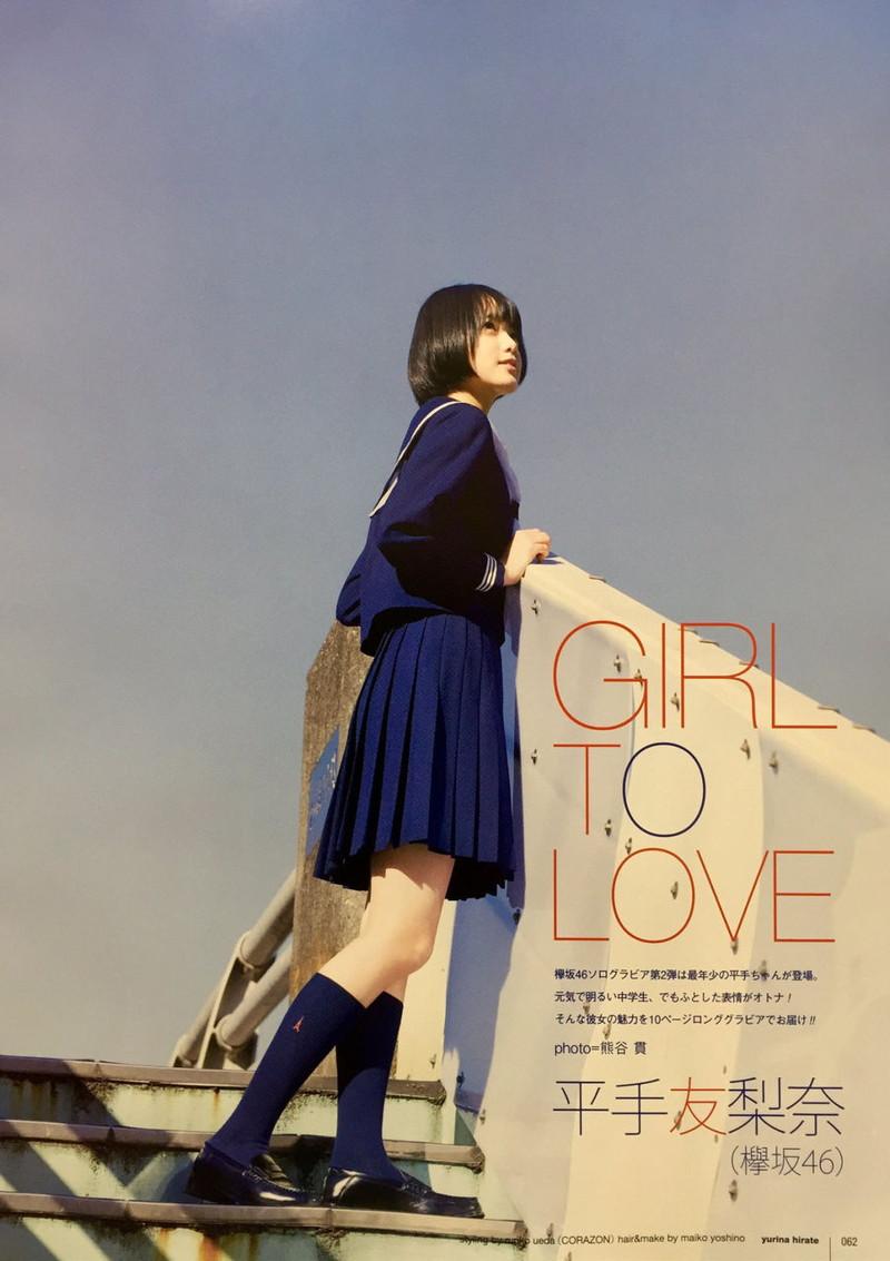 【平手友梨奈グラビア画像】ショートヘアが似合って可愛い元欅坂46アイドル 40