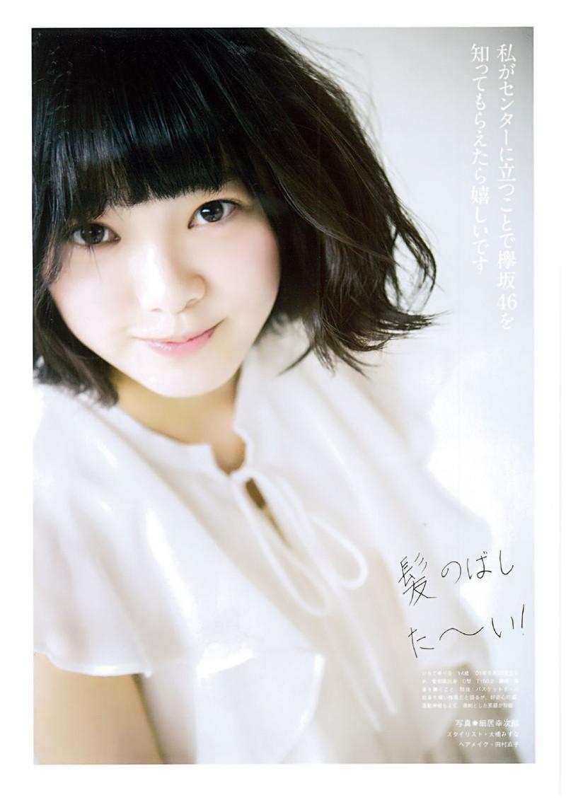 【平手友梨奈グラビア画像】ショートヘアが似合って可愛い元欅坂46アイドル 41