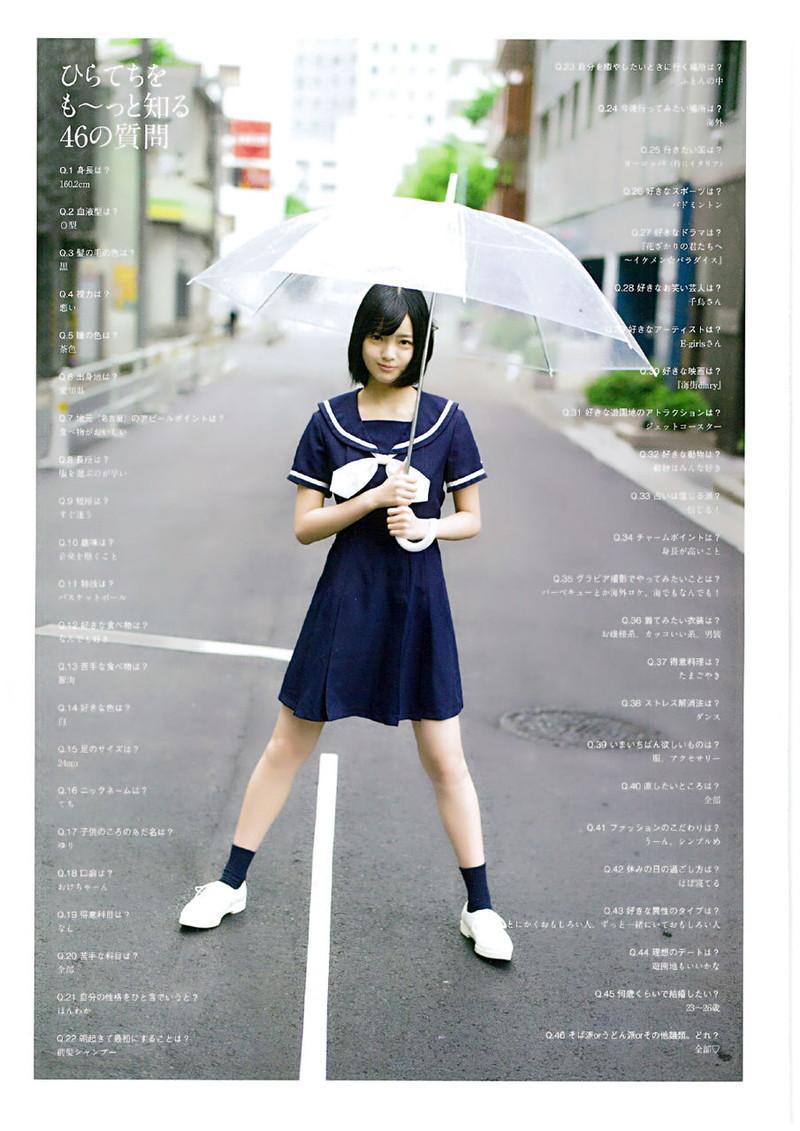 【平手友梨奈グラビア画像】ショートヘアが似合って可愛い元欅坂46アイドル 42