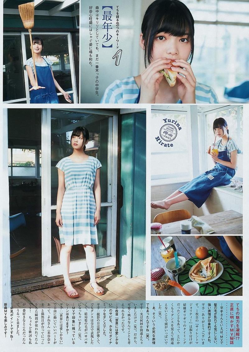 【平手友梨奈グラビア画像】ショートヘアが似合って可愛い元欅坂46アイドル 47