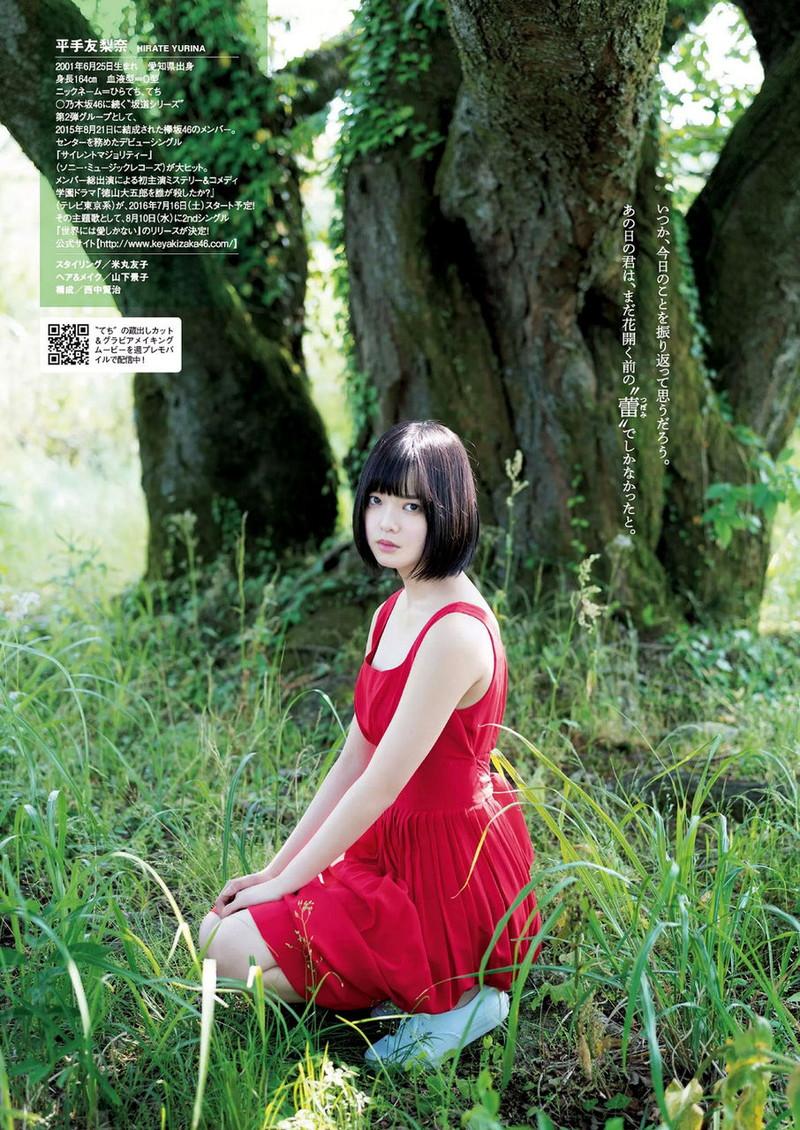 【平手友梨奈グラビア画像】ショートヘアが似合って可愛い元欅坂46アイドル 49