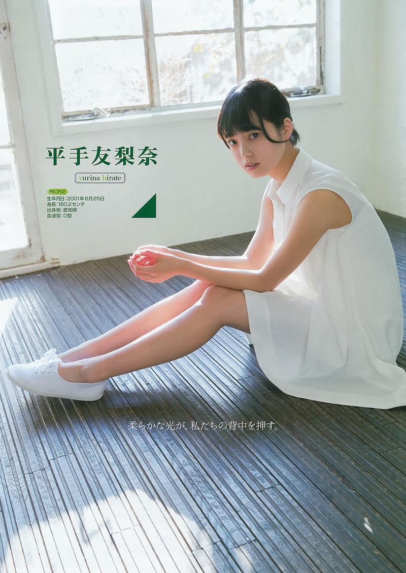 【平手友梨奈グラビア画像】ショートヘアが似合って可愛い元欅坂46アイドル 50