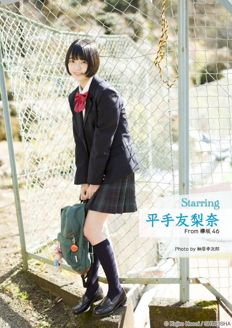 【平手友梨奈グラビア画像】ショートヘアが似合って可愛い元欅坂46アイドル 51