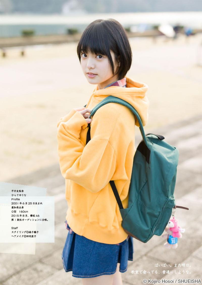 【平手友梨奈グラビア画像】ショートヘアが似合って可愛い元欅坂46アイドル 53
