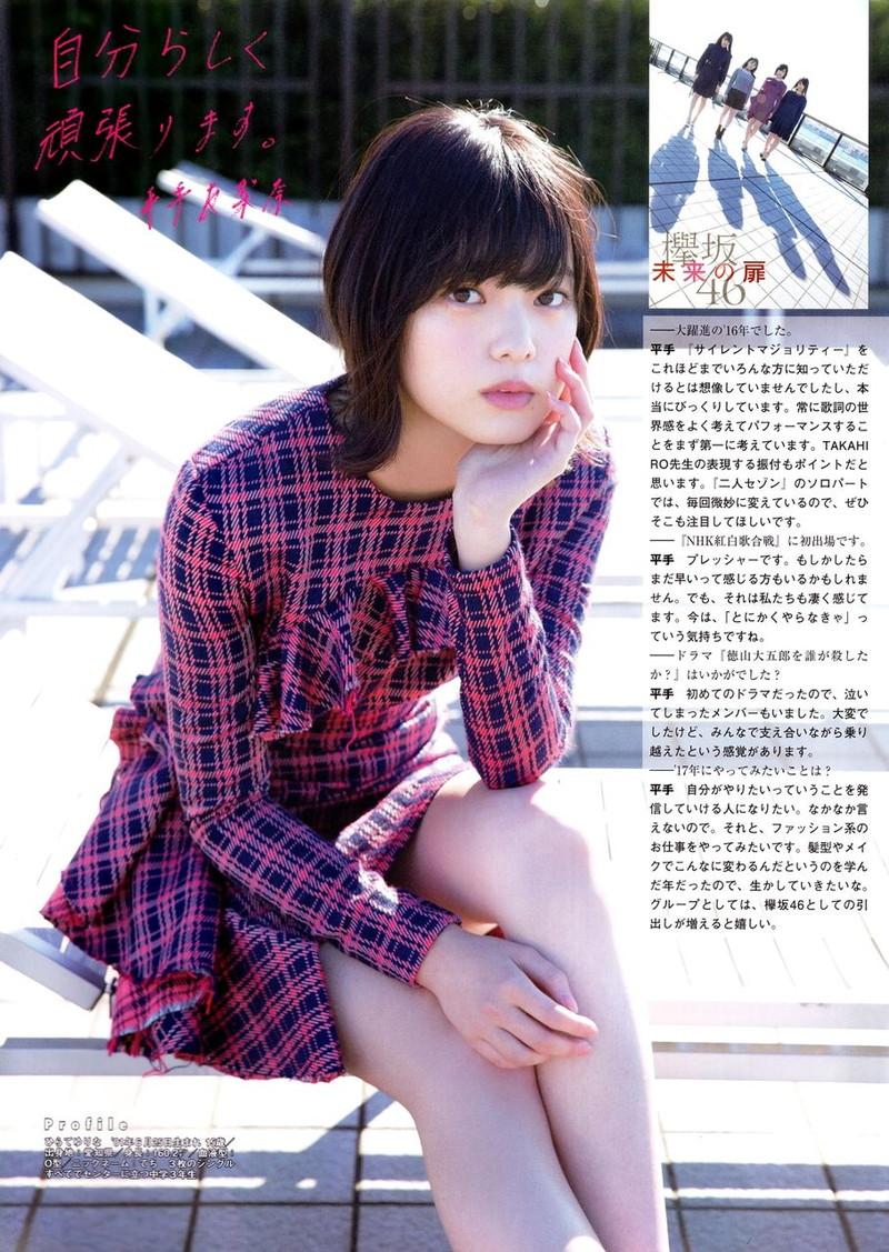 【平手友梨奈グラビア画像】ショートヘアが似合って可愛い元欅坂46アイドル 56