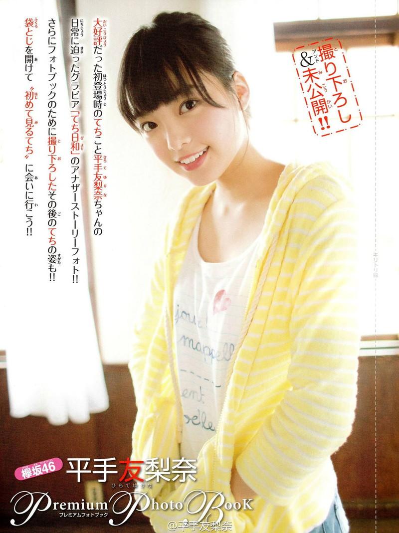 【平手友梨奈グラビア画像】ショートヘアが似合って可愛い元欅坂46アイドル 67
