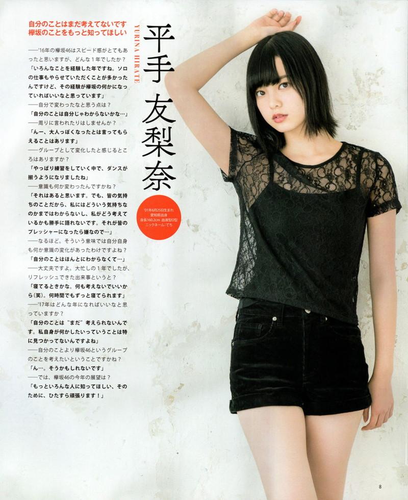【平手友梨奈グラビア画像】ショートヘアが似合って可愛い元欅坂46アイドル 79