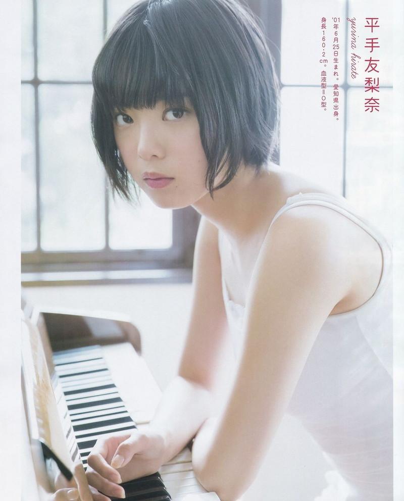 【平手友梨奈グラビア画像】ショートヘアが似合って可愛い元欅坂46アイドル 80