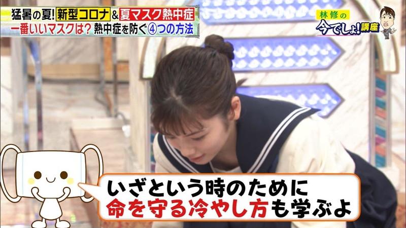 【小芝風花キャプ画像】可愛すぎる女優の魅力満載なテレビ出演シーン 31