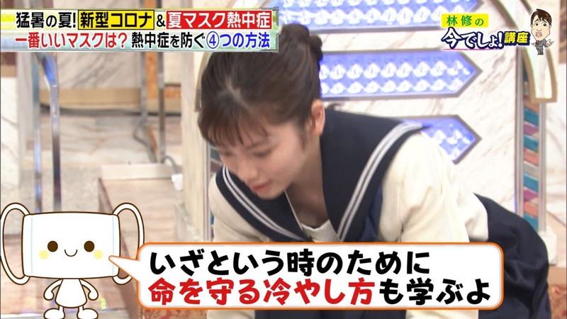 【小芝風花キャプ画像】可愛すぎる女優の魅力満載なテレビ出演シーン 32