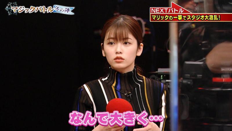 【小芝風花キャプ画像】可愛すぎる女優の魅力満載なテレビ出演シーン 63