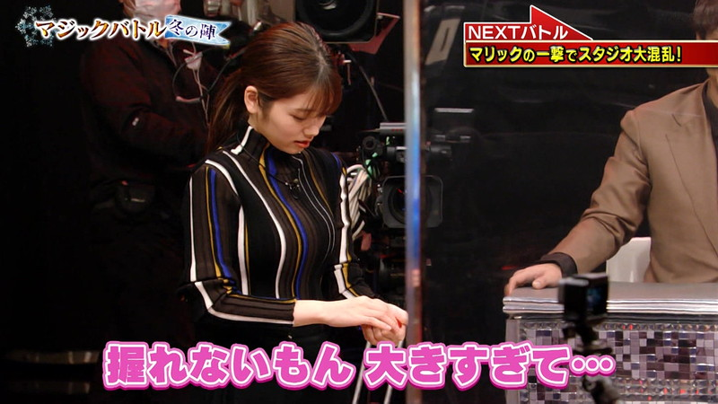 【小芝風花キャプ画像】可愛すぎる女優の魅力満載なテレビ出演シーン 65