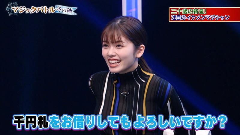 【小芝風花キャプ画像】可愛すぎる女優の魅力満載なテレビ出演シーン 69