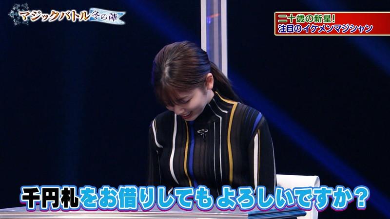 【小芝風花キャプ画像】可愛すぎる女優の魅力満載なテレビ出演シーン 70