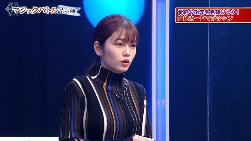 【小芝風花キャプ画像】可愛すぎる女優の魅力満載なテレビ出演シーン 71